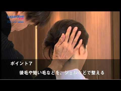 きもの美人になるヘアスタイル第3回:ボブスタイルのまとめ髪