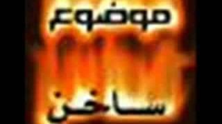 Alqimmah :Cajal cusub Sh/Shariif Shalay iyo maanta