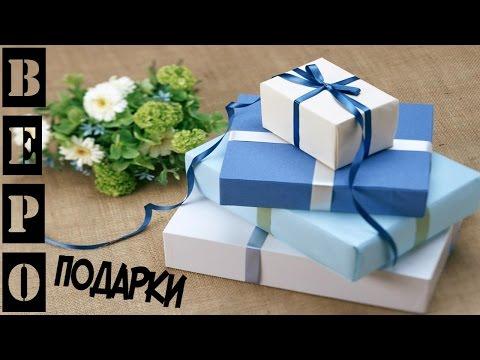 ArcheAge. Подарки, Ништяки, ХАЛЯВА!!11!!1! В АА!!111