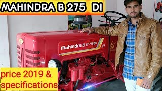 Mahindra B 275 DI Tractor price & specifications Features | full Review