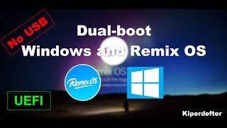 download lagu Guide Uefi How To Dual Boot Windows And Remix gratis