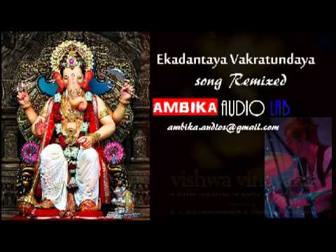 Ekadantaya Vakratundaya Remixed By Suman video