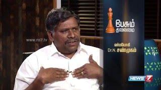 Varmayogi Dr.N.Shanmugam in Paesum Thalaimai | News7 Tamil