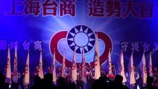 20141108 國民黨上海賄選影片