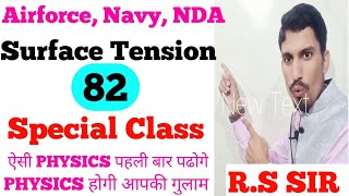 Physics Live Class # 81 // Surface Tension //R.S SIR