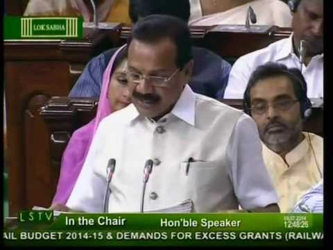 Rail Budget 2014