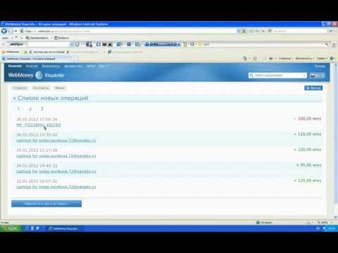 Онлайн Казино Wmb Сразу На Webmoney