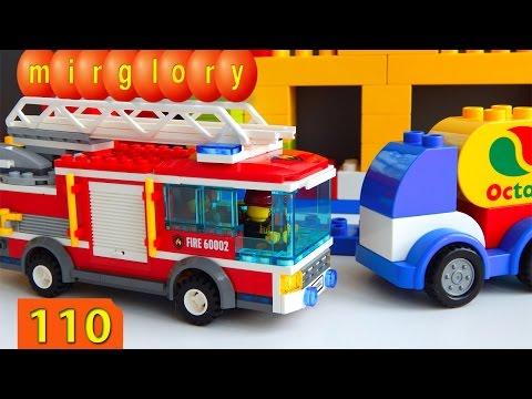 Лего мультики про машинки Пожарная машина Город машинок 110 серия Мультфильмы для детей mirglory