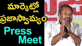 R Narayana Murthy New Movie Press Meet 2019 | R Naraya Murthy | Press Meet | Silver Srceen