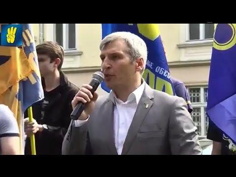 Сьогоднішня влада забула, що прийшла на п'єдестал управління на крові патріотів, ‒ Руслан Кошулинський