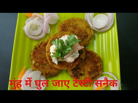 VEG SHAMI KABAB | वेज शामी कबाब | SNACK / APPETIZER RECIPE IN HINDI | SUNITA'S KITCHEN KHANABADOSH |