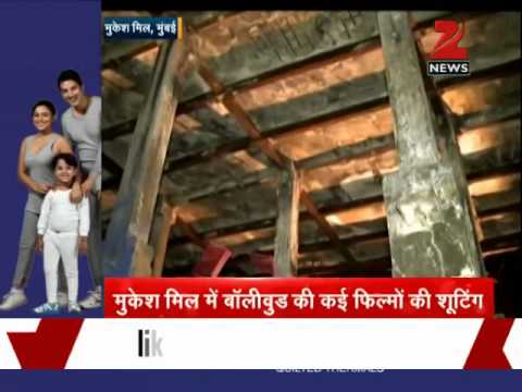 Zee Media unravels mystery of Mumbai's Mukesh Mill