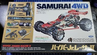 【ミニ四駆】Tamiya Mini 4WD Kits: Tokyo Marui Samurai 4WD