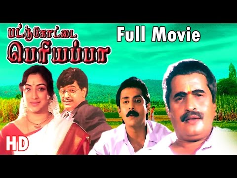 Pattukkottai Periyappa tamil movie online DVD