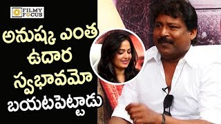 Prabhas Seenu Reveals Anushka Kind Heart and Simplicity