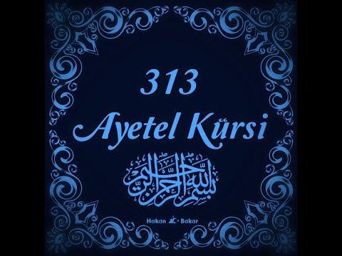 313 Ayetel Kürsi ne muradın varsa hasıl olurAll...