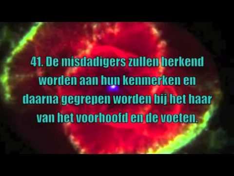 Surah Ar-Rahman Sheikh Sudais Dutch