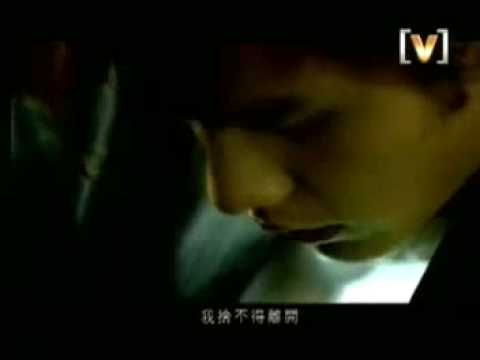 Jay Chou- Ni Ting De Dao [你听得到] Mv With Lyrics! video