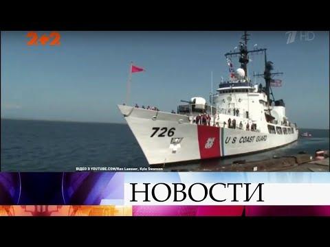 Вашингтон дарит Киеву два списанных катера береговой охраны.