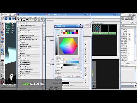 Quadro FX1800 Review - Autodesk Maya Perfomance