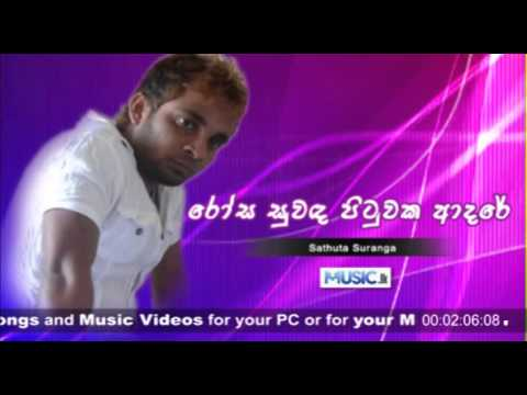 Rosa Suwada Pituwaka Aadare (revised) - Sathuta Suranga - Www.music.lk video