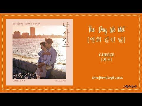 CHEEZE (치즈) - The Day We Met [영화 같던 날] 가사/Lyrics [Han|Rom|Eng] Encounter OST/남자친구 OST Part 1