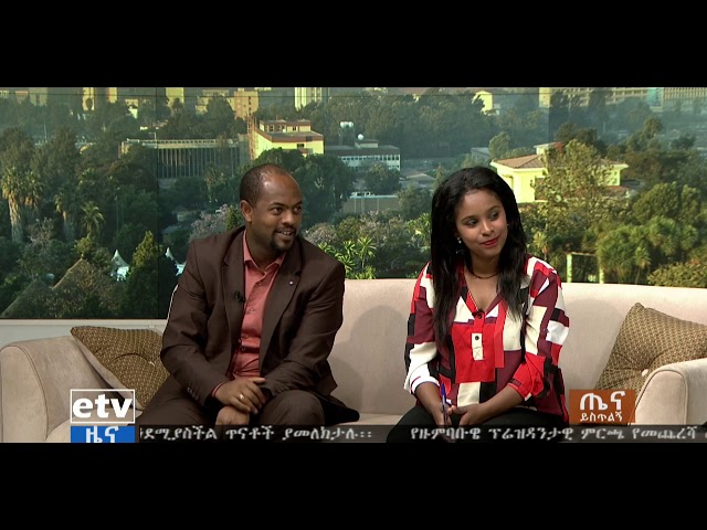 Global Medias About Ethiopia August 2018