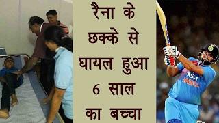 Suresh Raina's six injures 6-year-old boy during India vs England Bengaluru T20   वनइंडिया हिंदी