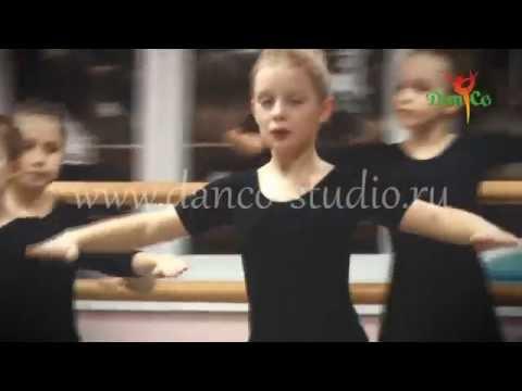 Открытый урок. Спортивно-бальные танцы. Педагог-хореограф Виталий Пушкин (7-11 лет)