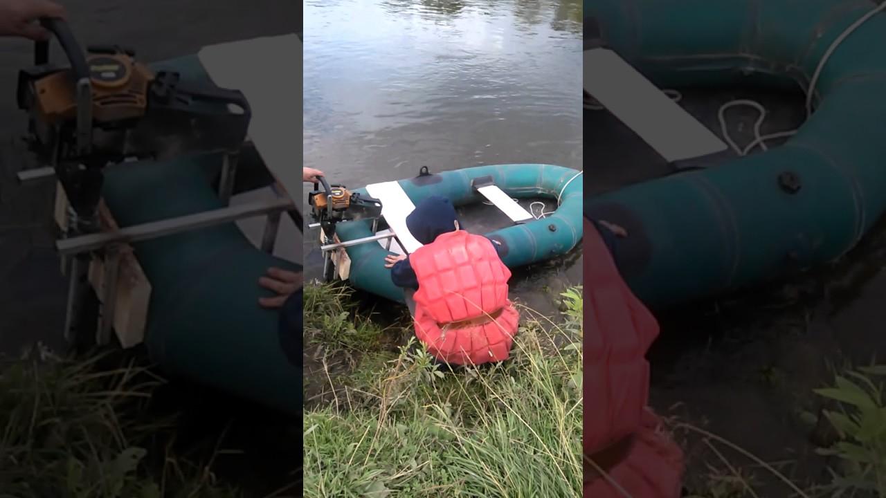 мощность мотор на резиновую лодку из бензопилы