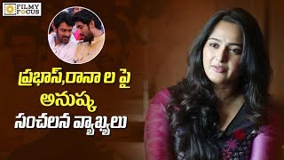 Anushka opens about her Relationship with Prabhas and Rana