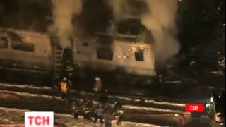 Під Нью-Йорком поїзд зіткнувся з легковим автомобілем - : 0:38