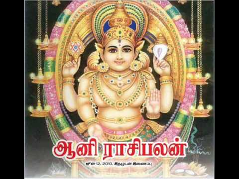 Prayer Song To Chottanikkara Bhagavathi video
