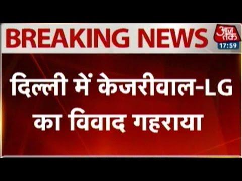 Delhi Govt Removes Anindo Majumdar From Post Of Principal Secretary (Services)