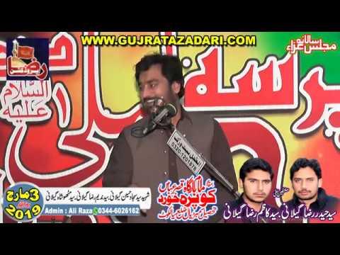 Zakir Waseem Abbas & Zakir Syed Iqbal Hussain Shah | 3 March 2019 | kopra Khurd Sailkot