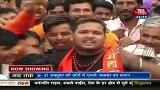 उद्धव ठाकरे ने किया दशहरा रैली में किया अयोध्या जाने की तारीख़ का ऐलान | मुंबई मेट्रो