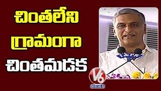 Harish Rao Speech | CM KCR Athmiya Sammelanam At Chintamadaka | V6 News