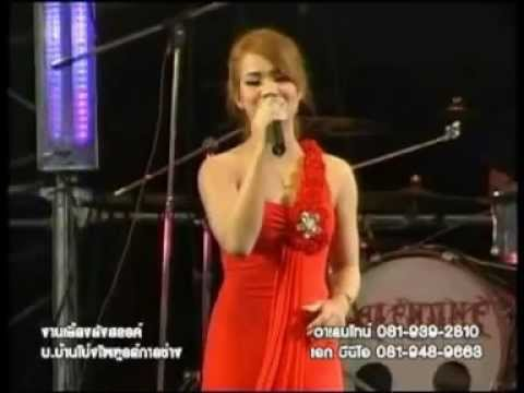 วงวาเลนไทน์ ชุดใหม่ 2555