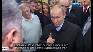 Putin: US Intelligence Agencies Masterminded 'Doping Affair' Against Russian Sportists