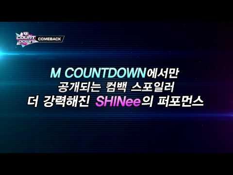엠카운트다운 353회 예고/ M COUNTDOWN Teaser (2013.10.10.) - SHINee