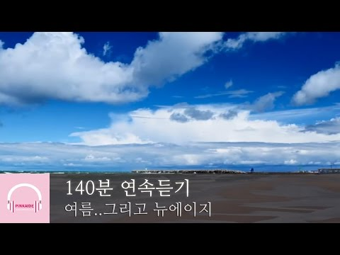 Sereno - 찻잔과 도넛이 춤추는 가게 (Benicx Christmas Remix)