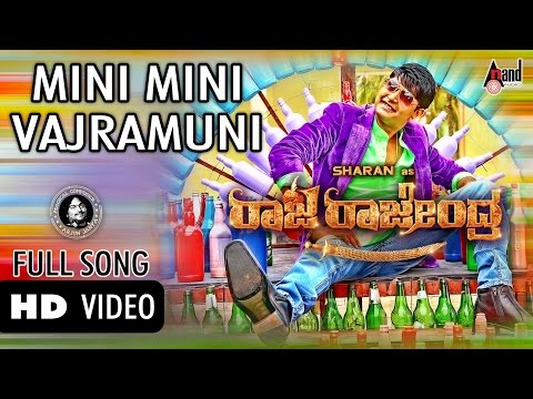 Raja Rajendra| mini Mini Vajramuni | Feat.sharan,ishitha Dutta | New Kannada Video Song video