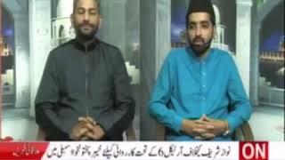 Ghulam Mustafa saeedi naat Aksy Rooye Mustafa se