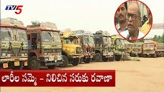 Lorry Owners Association Strike Continuous 3rd Day
