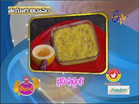 Abhiruchi - Bread Pudding - బ్రెడ్ పుడ్డింగ్