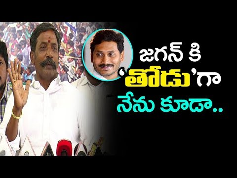 YSRCP Activists Conduct 3 Days Of Padayatra Over Jagan's Achievement | Katasani Ram Bhupal Reddy