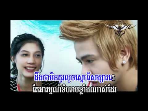 Niko - Loich Srolanh Sang Sa Ke New Khmer Music 2010 By M Entertainment Production Hd Video Vol 19 video