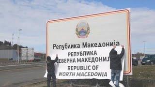 Macedonia del Norte coloca primer cartel con nuevo nombre en frontera griega