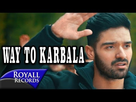 Ali Shanawar | Way to Karbala | 2017 / 1439