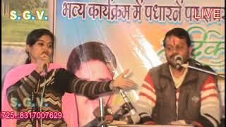 रवि पाठक रश्मि यादव की लडाई-  श्री गणेश वीडियो 94 मो-9713491040